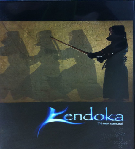 Kendoka The New Samurai (Download)
