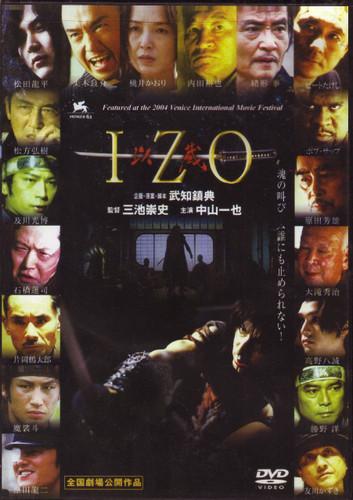 Izo (Download)