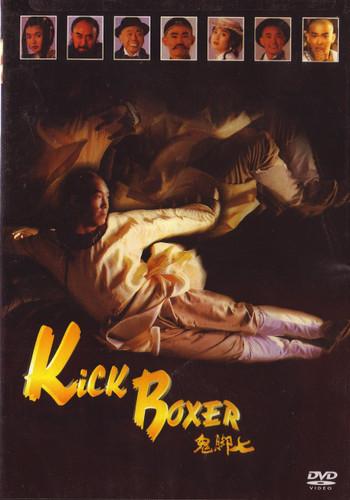 Kickboxer (Download)