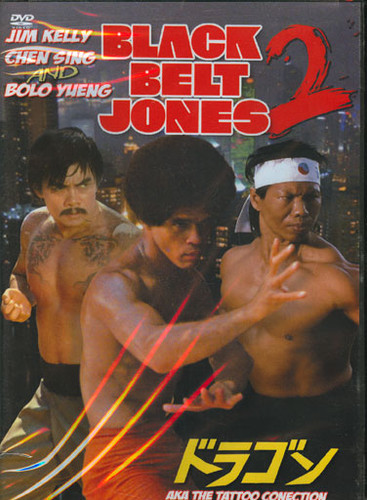 Black Belt Jones #2 (Download)