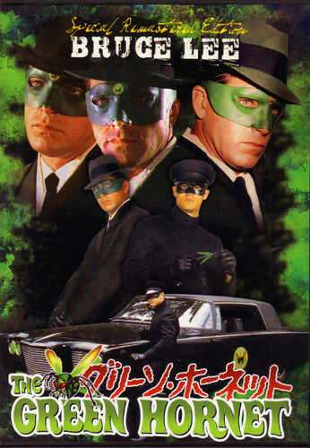 Green Hornet #1 (Download)