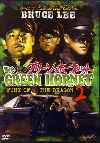 Green Hornet #2 (Download)