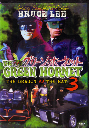 Green Hornet #3 (Download)