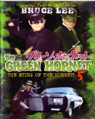 Green Hornet #5 (Download)