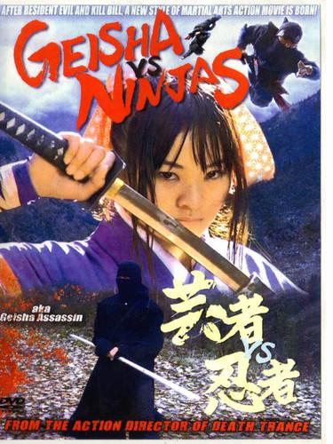 Geisha vs Ninja (Download)