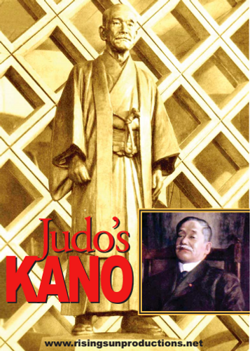 Judo's Kano (Download)