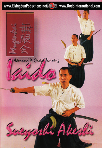 Iaido Vol.3 Advanced and Special Training (Download)