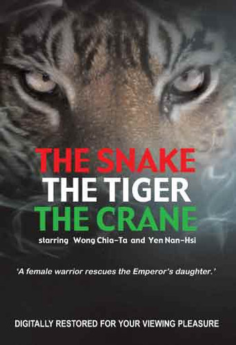 The Snake the Tiger the Crane (Download)