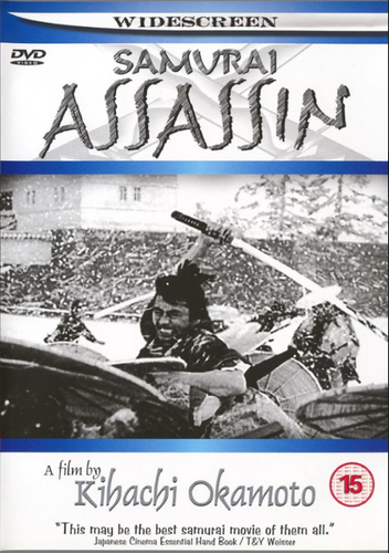Samurai Assassin (Download)