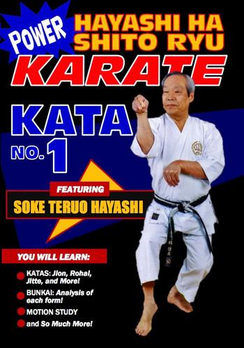 Power Karate Hayashi Ha Shito Ryu Kata #1