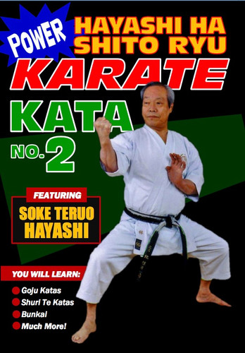 Power Karate Hayashi Ha Shito Ryu Kata #2 (Download)