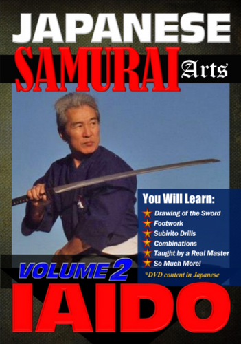 Japanese Arts of The Samurai Iaido (Download)