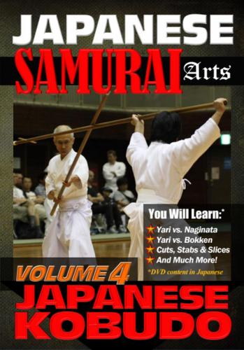 Japanese Arts of The Samurai Yari So-Jitsu Bokken