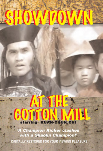 Showdown at the Cotton Mill (download)