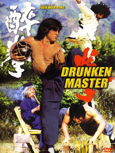 Drunken Master (Download) Yuen Woo Ping