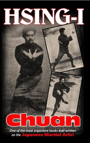 Hsing I Chuan(hardcopy)