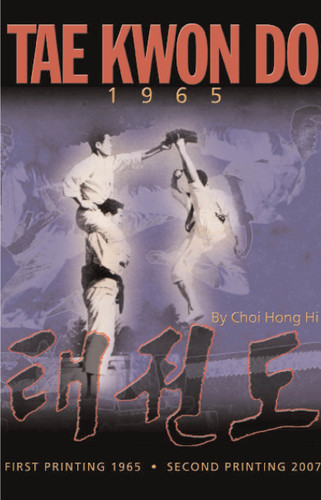 "Tae Kwon Do ""Art Of Self Defence"" 1965 (Digital download)"