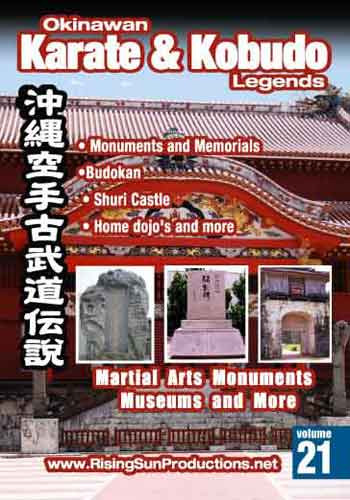 Martial Arts Monuments Museums and More