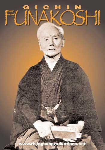 G. Funakoshi