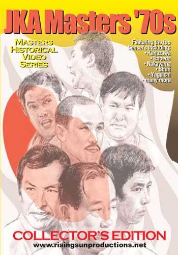 JKA Kumite 1970's