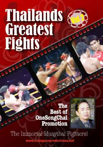 Thailand's Greatest Fights #2