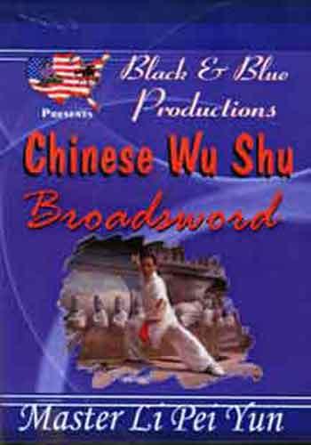 Chinese Wu Shu Broadsword