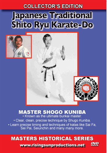 Japanese Traditional Shito Ryu Karate Do