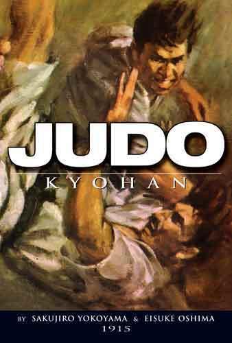 Judo Kyohan