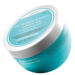Moroccanoil Intense Hydrating Mask LIGHT 8.5 fl oz