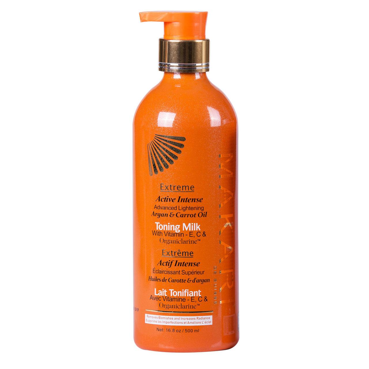 Makari Extreme Argan Carrot Oil Toning Milk Skin Lightening