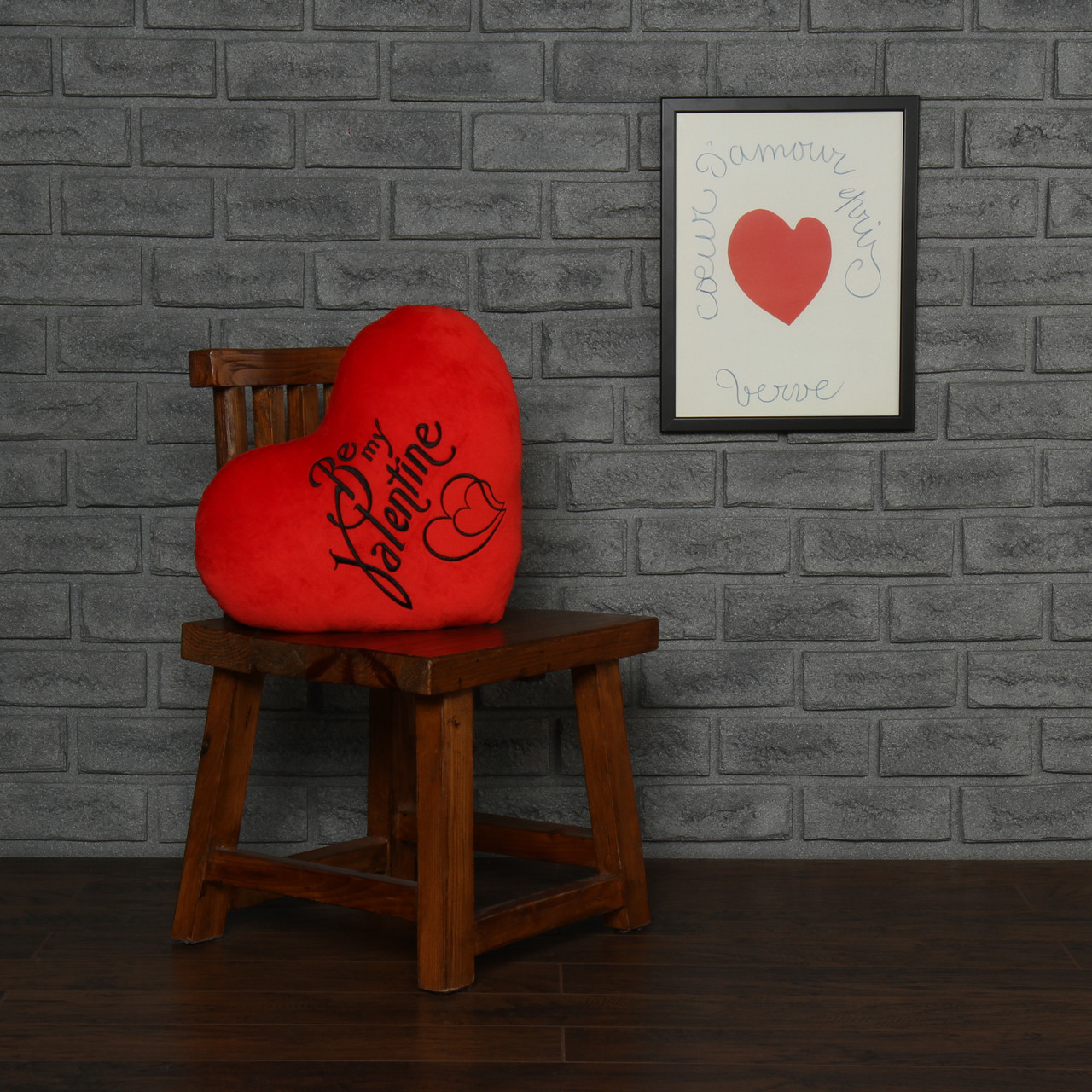 """Personalized Red Pillow Heart with """"Be My Valentine"""" Message"""