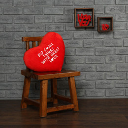 Personalized Greeting Heart Pillows: Do Small Things with Great Love and I Love You
