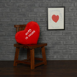 Personalized Greeting Heart Pillows:  I Love You and My Heart is Yours