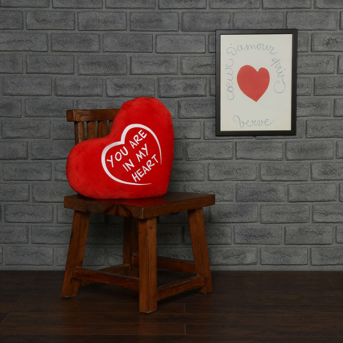 """Personalized Red Pillow Heart with """"Your are in My Heart"""" Message"""