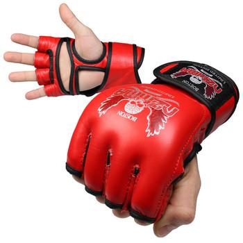 Nzmma Custom Limited Edition MMA Training Gloves - Red, Black
