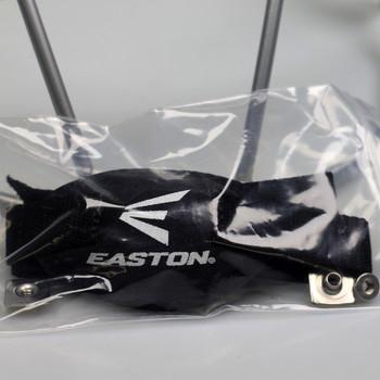 Easton Z5 Baseball / Softball Batting Helmet Mask | Hardware