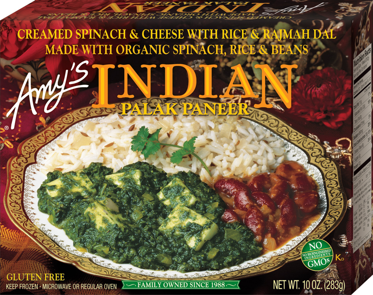 Amy S Kitchen Meal Dal And