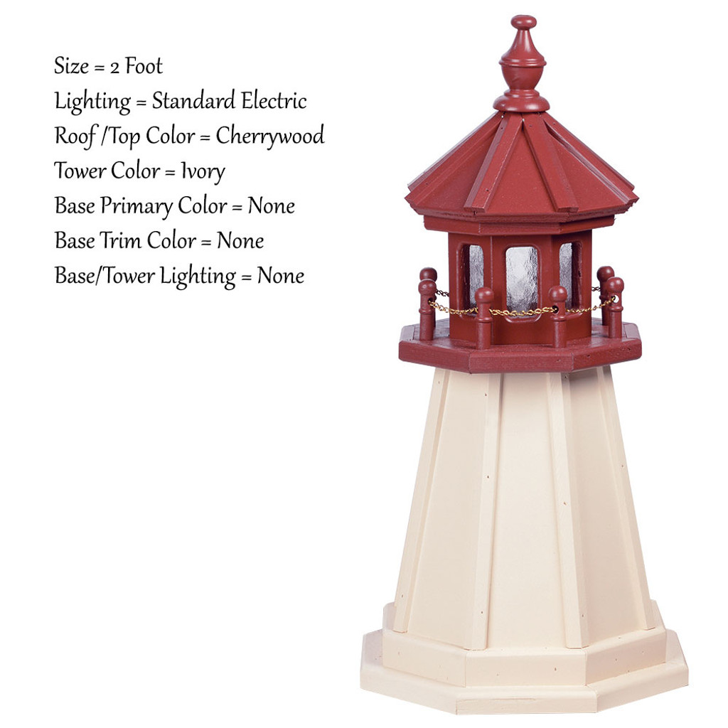 Amish Made Poly Outdoor Lighthouse - Cape May - Shown As: 2 Foot, Standard Electric Lighting, Roof/Top Color: Cherrywood, Tower Color: Ivory, Optional Base Primary Color None, Optional Base Trim Color None, No Base/Tower Interior Lighting