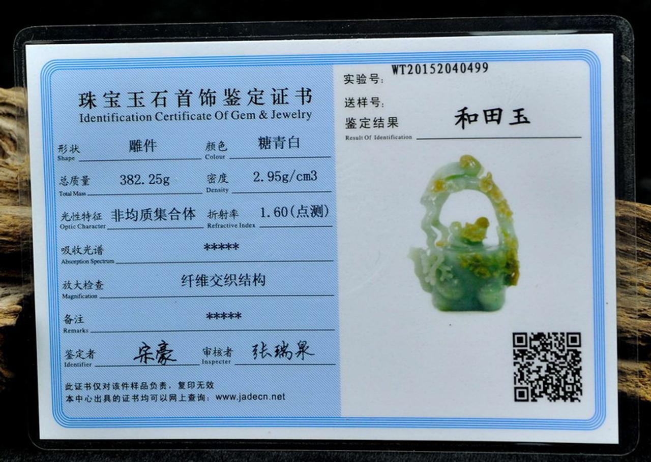 Certificate Jade