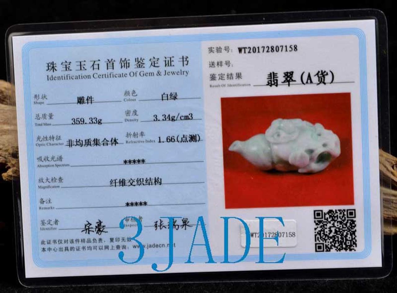jade certificate of authenticity