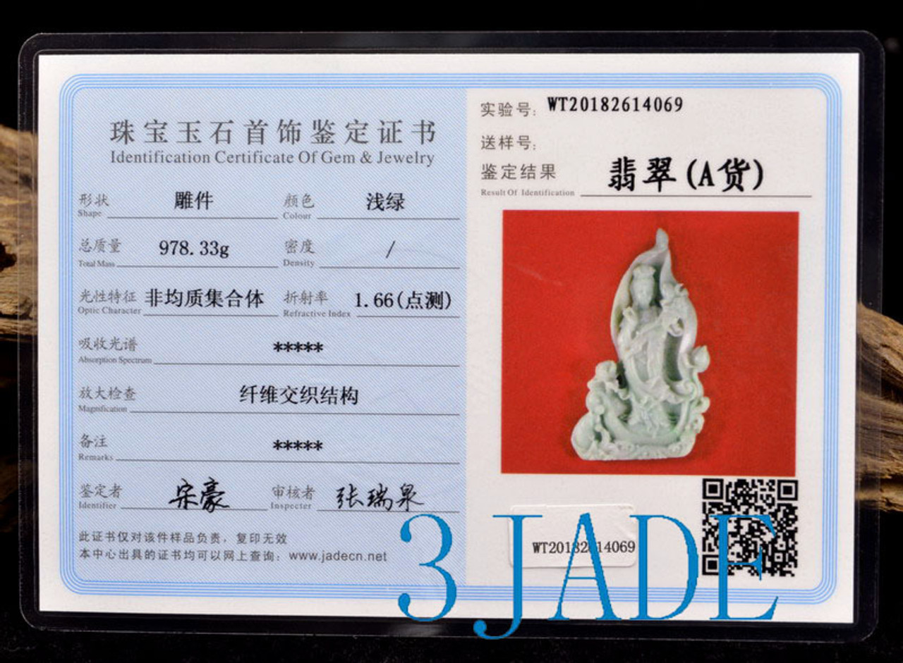 jade certificate of authenticity
