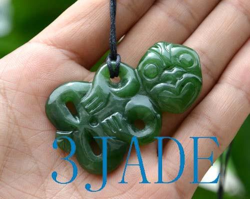 Natural green nephrite jade maori hei tiki pendant pounamu natural green nephrite jade maori hei tiki pendant pounamu greenstone taonga g026199 aloadofball Image collections