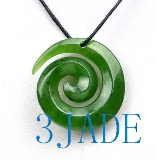 Natural green nephrite jade koru swirl spiral pendant pounamu natural green nephrite jade koru swirl spiral pendant pounamu necklace g026204 aloadofball Choice Image