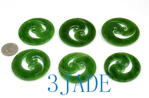 Jade Swirl Pendant