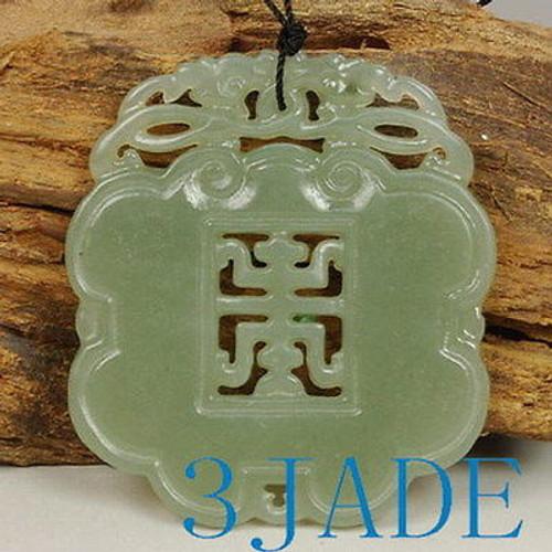 Jade Longevity Pendant