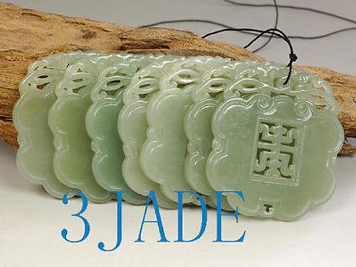 Jade Blessing Pendant