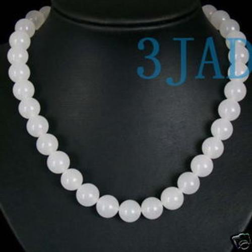 Serpentine Beads Necklace