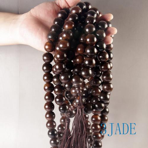 horn prayer beads