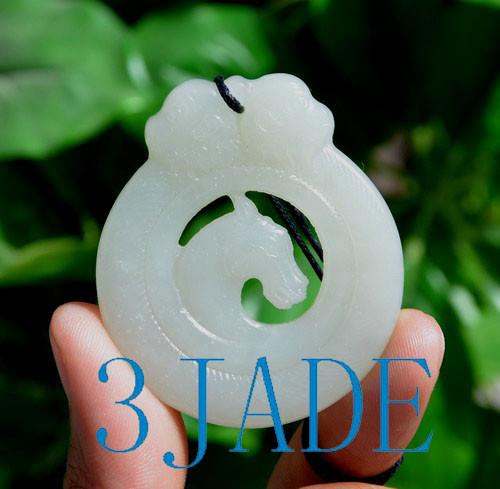 Natural hetian white nephrite jade horse head pendant necklace w natural hetian white nephrite jade horse head pendant necklace wcertificate aloadofball Gallery