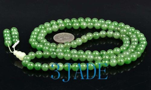 Natural nephrite jade